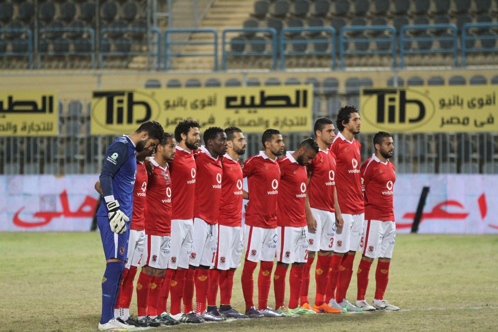 موعد مباراة الاهلى اليوم بتوقيت مصر