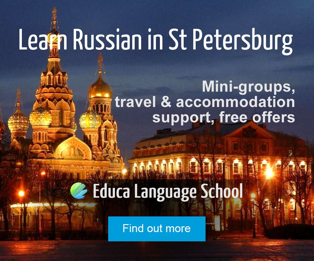Learn Russian Language Beginning To Advanced Russian Tanuls