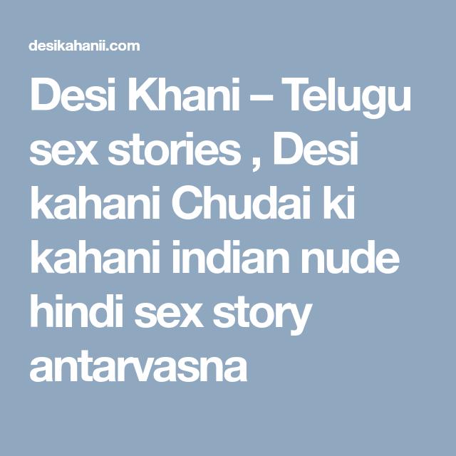 from Kody hindi sexy stories hindi font