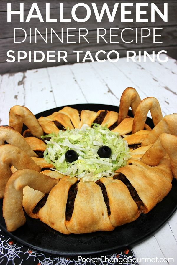 Fun Dinner Party Ideas Adults Part - 39: HALLOWEEN DINNER IDEAS -- This Fun Kid-friendly Spider Taco Ring Is Fun To