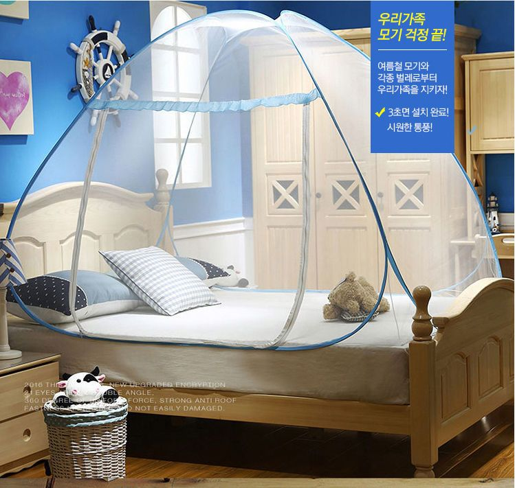 Mosquito Net Easy Pop Up u0026 Fold Free Standing Tent Floor 1-2 Person Single Bed & Mosquito Net Easy Pop Up u0026 Fold Free Standing Tent Floor 1-2 ...
