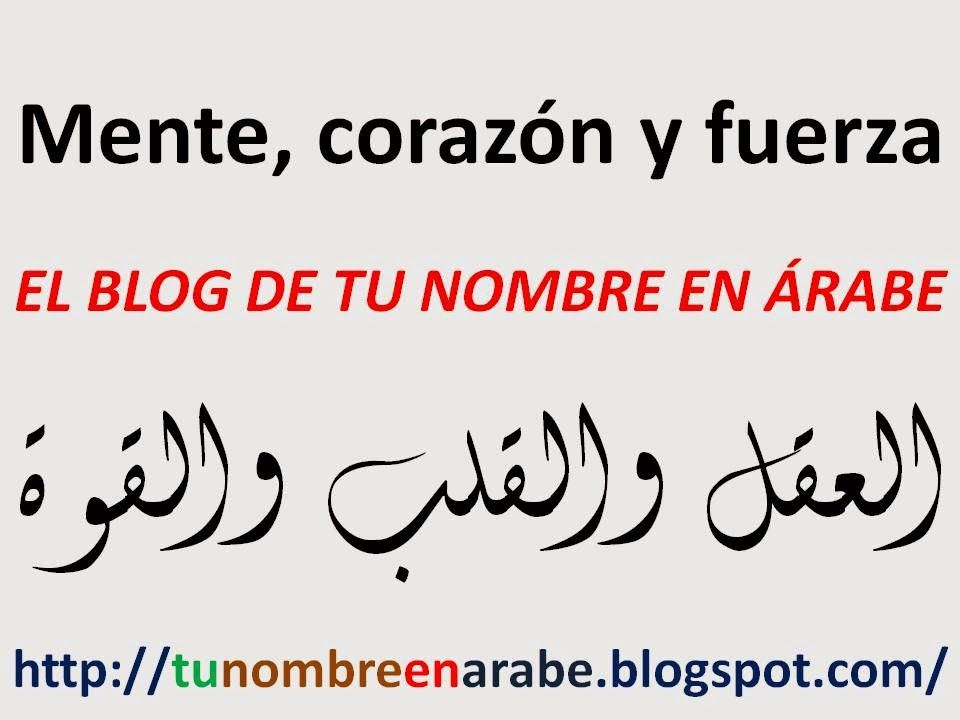 TU NOMBRE EN ÁRABE: Iniciales y Frases en Árabe