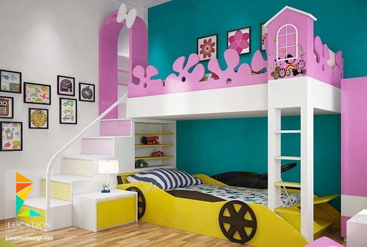 غرف نوم صغيرة المساحة للاطفال لوكشين ديزين نت Kids Bedroom Bedroom Loft Bed