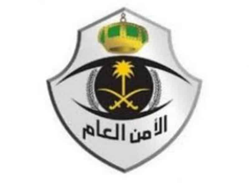 بالبلدي Belbalady Sport Team Logos Juventus Logo Sports Team