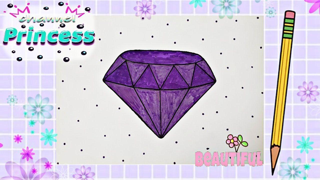 Draw A Cute Purple Diamond رسم ألماس كيوت جذا باللون البنفسجي