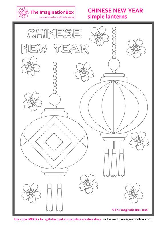 Chinese New Year Lantern Coloring Page Chinese New Year Crafts