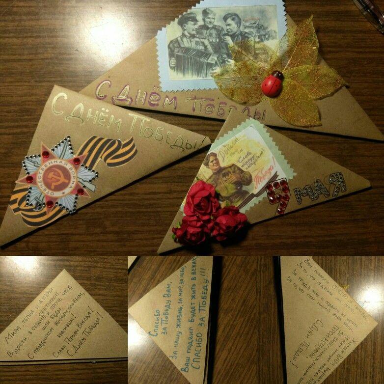 как сделать открытку для ветерана в виде треугольника компоненты филлера бывает