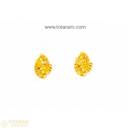 3e02e0306ab Baby Earrings   Baby/Kids Jewelry - 22K Gold   Baby earrings, Kids ...