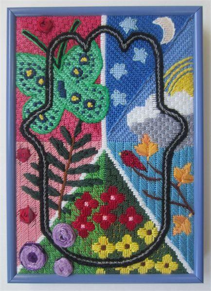 Pepita Hamsa Israeli Fauna Needlepoint Kit Needlepoint Arts Crafts Sewing