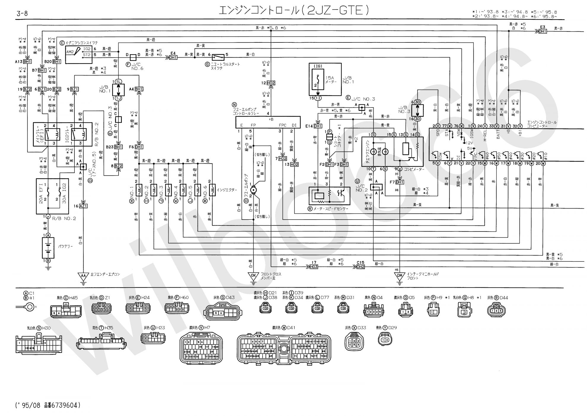 16 Toyota 2jz Engine Wiring Diagram