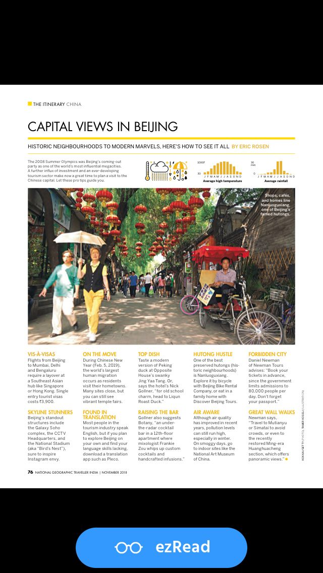 Read National Geographic Traveller India On Magzter Capital View National Geographic Travel