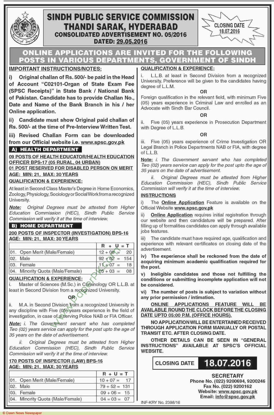 Sindh Public Service Commission Hyderabad Jobs in Health & Home ...
