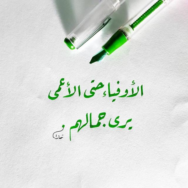 الحديث الذي تم تأجيله حتى أصبح بلا معنى الرسائل التي لم تستطع كتابتها الأشخاص الذين لم يعودوا يحبونك النسيان في معظم ال Arabic Calligraphy Calligraphy Pen