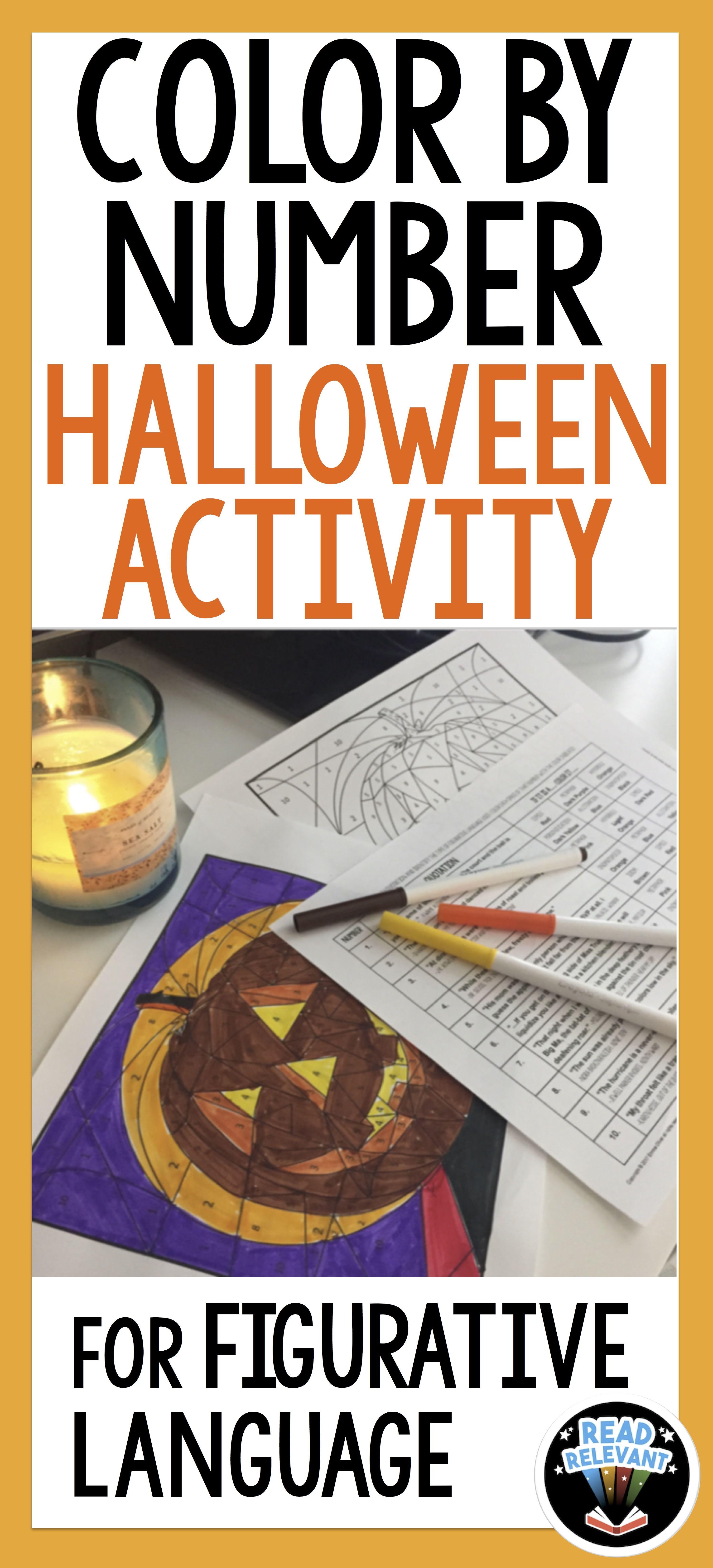 Color By Number Figurative Language Pumpkin Activity
