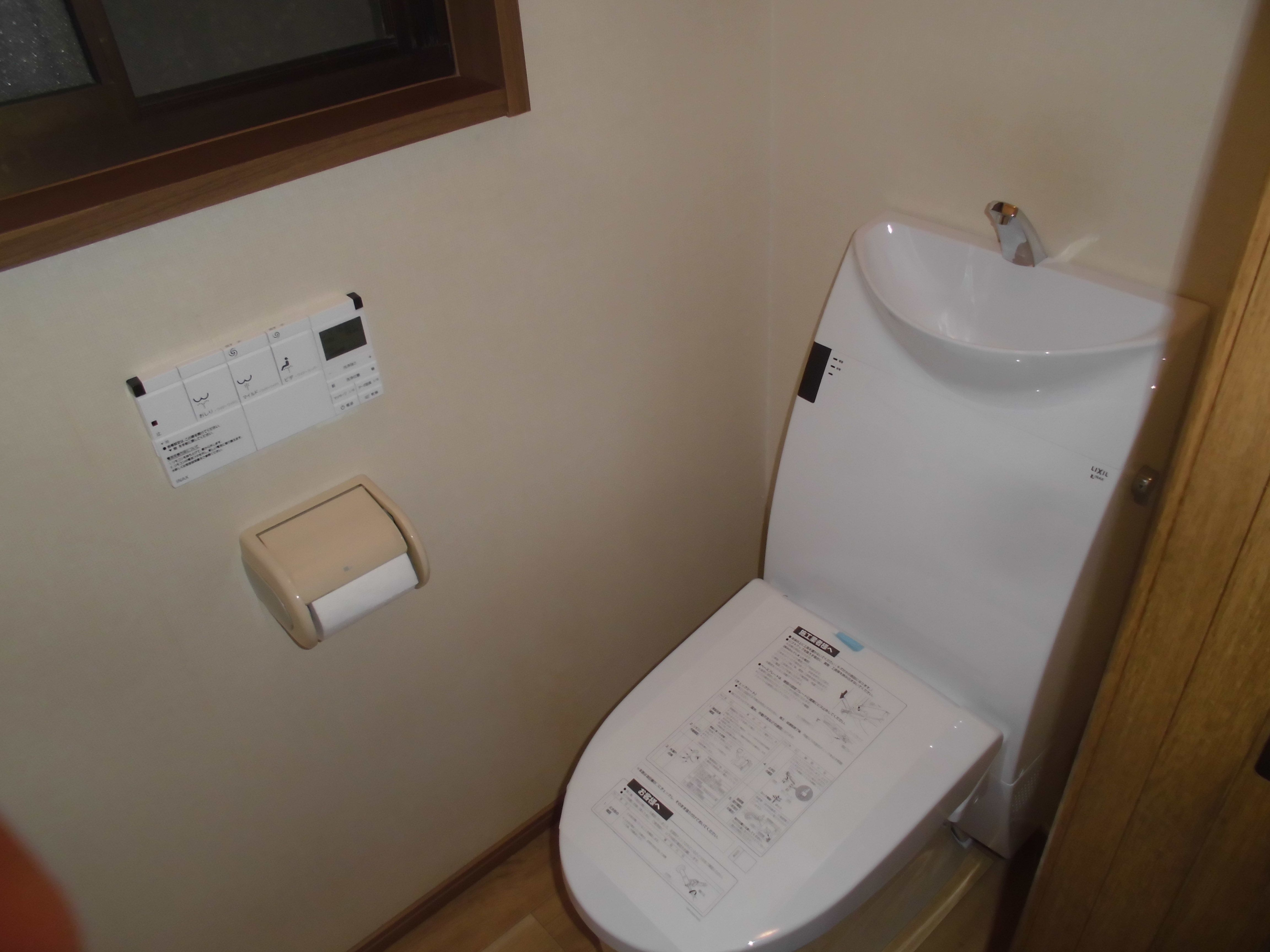 Lixil アステオ 2020 タイル張り トイレ タイル
