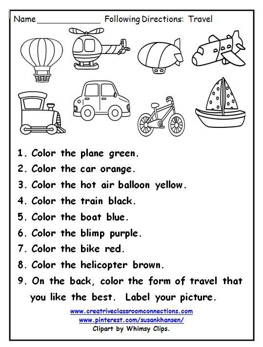 following directions worksheet kindergarten everylev elofs classroom preschool worksheets. Black Bedroom Furniture Sets. Home Design Ideas