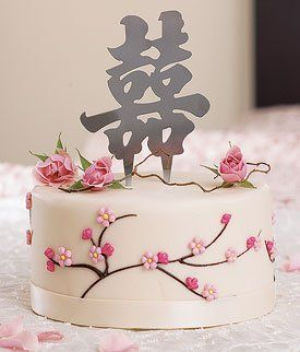 White Simple - Double Happiness Cherry Blossom Wedding Cale