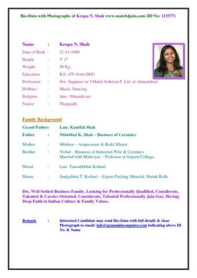26 best Biodata for Marriage Samples English Pinterest - best of leave letter format in doc