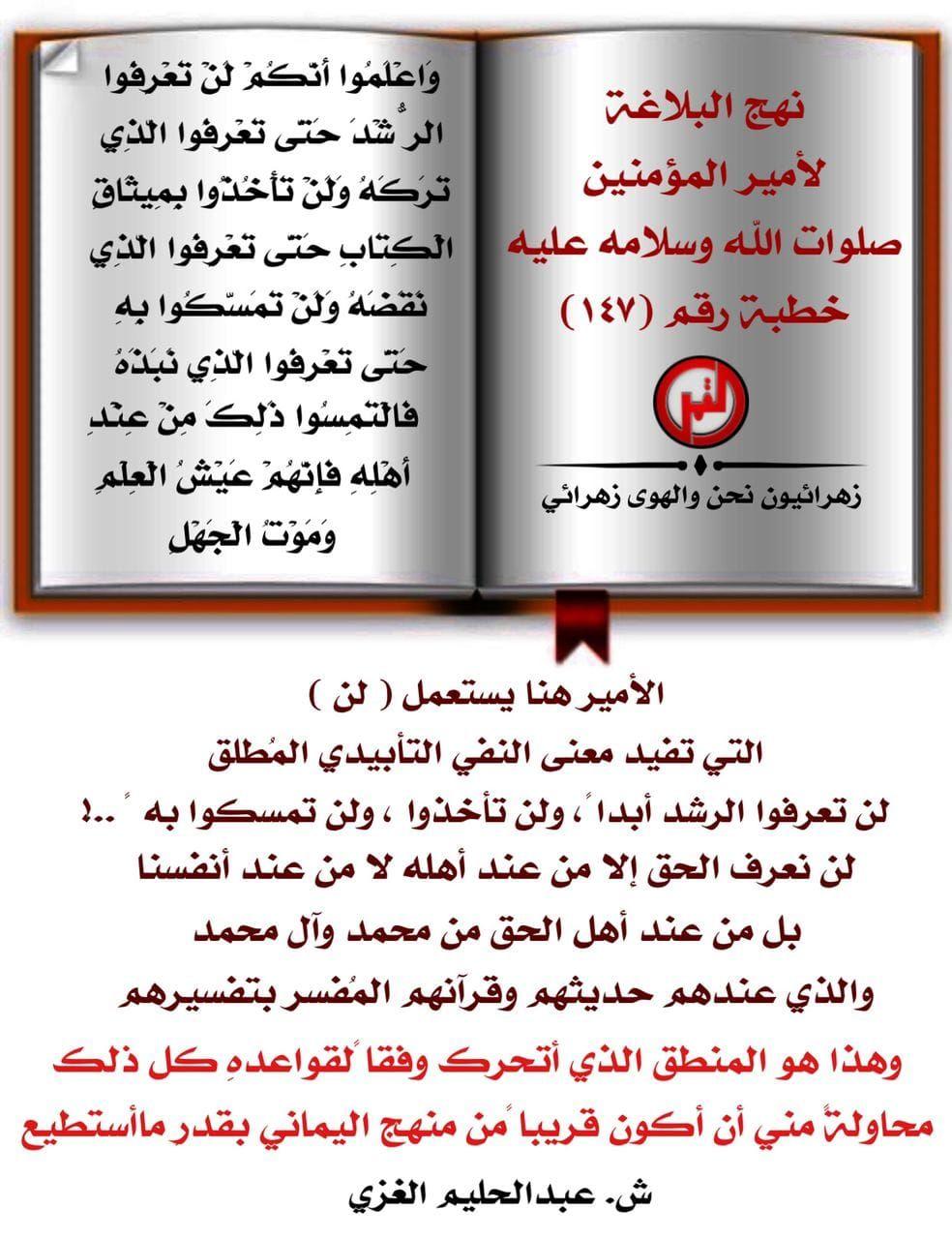 اللهم صل على محمد وآل محمد Glassware Bullet Journal Tableware