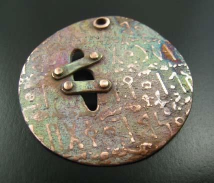 made with copper clay...it could also be done using polymer clay with mica powders or with Swellegant Metal Coatings... #metalclayjewelry #metal #clay #jewelry #alcohol #inks