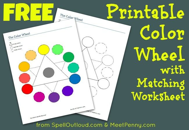 Free Printable Colorwheel with Matching Worksheet Art