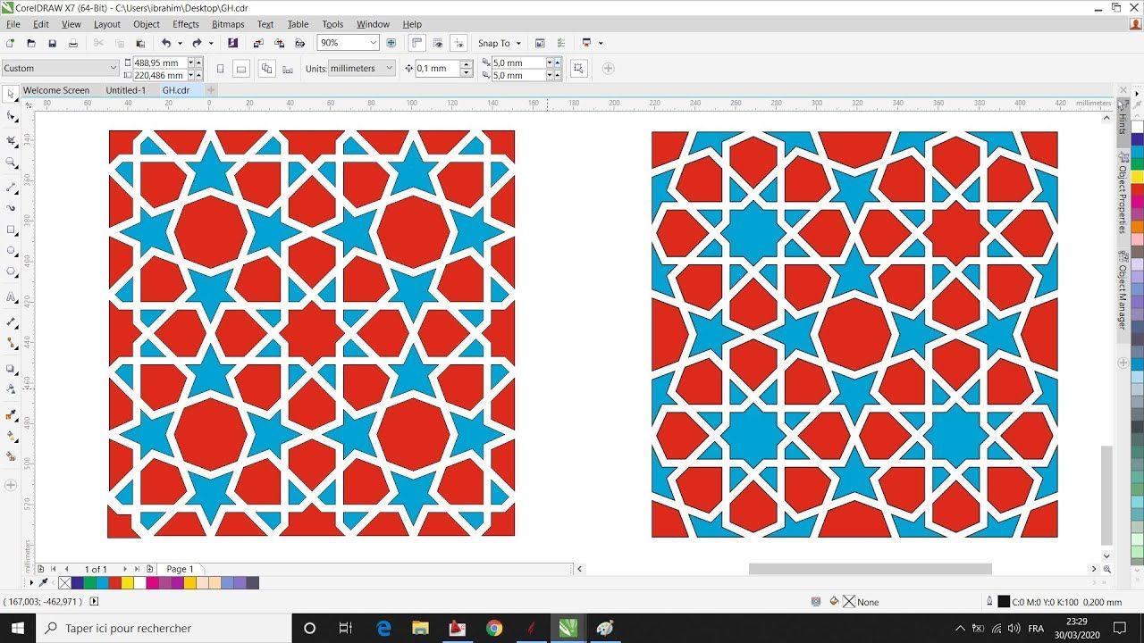 شرح رسم زخارف إسلاميةهندسية Draw An Islamic Geometric 2 Autocad Contemporary Rug Home Decor Decor