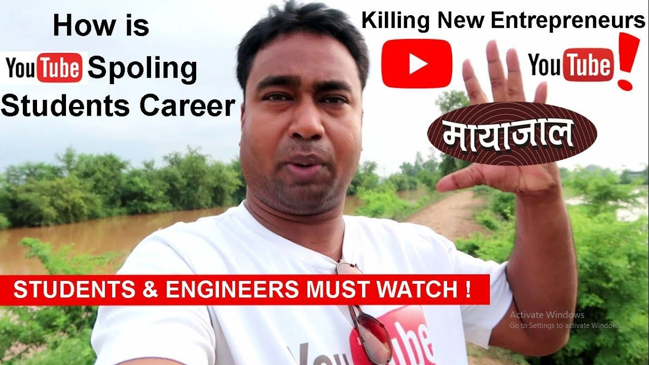 How Youtube Is Spoiling Students Career Killing Future Entrepreneurs Of India Youtubers Future Career Scope In Indian Is Youtube A Good Career For