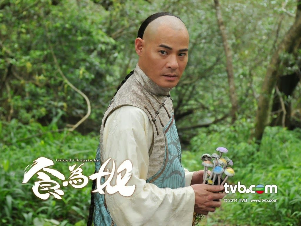 Watch tvb return of the silver tongue online dating. Dating for one night.