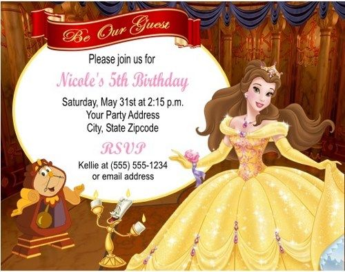 Beauty The Beast Belle Birthday Party Invitations Personalized – Beauty and the Beast Party Invitations