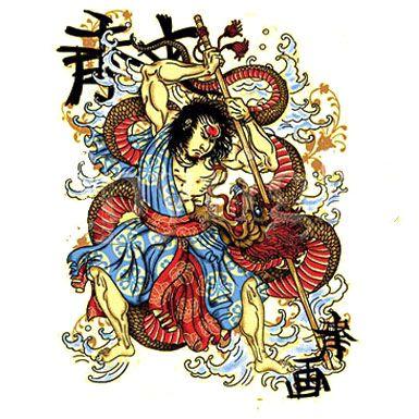 Samurai Fighting Dragon Tattoo Design Gerard Dragon