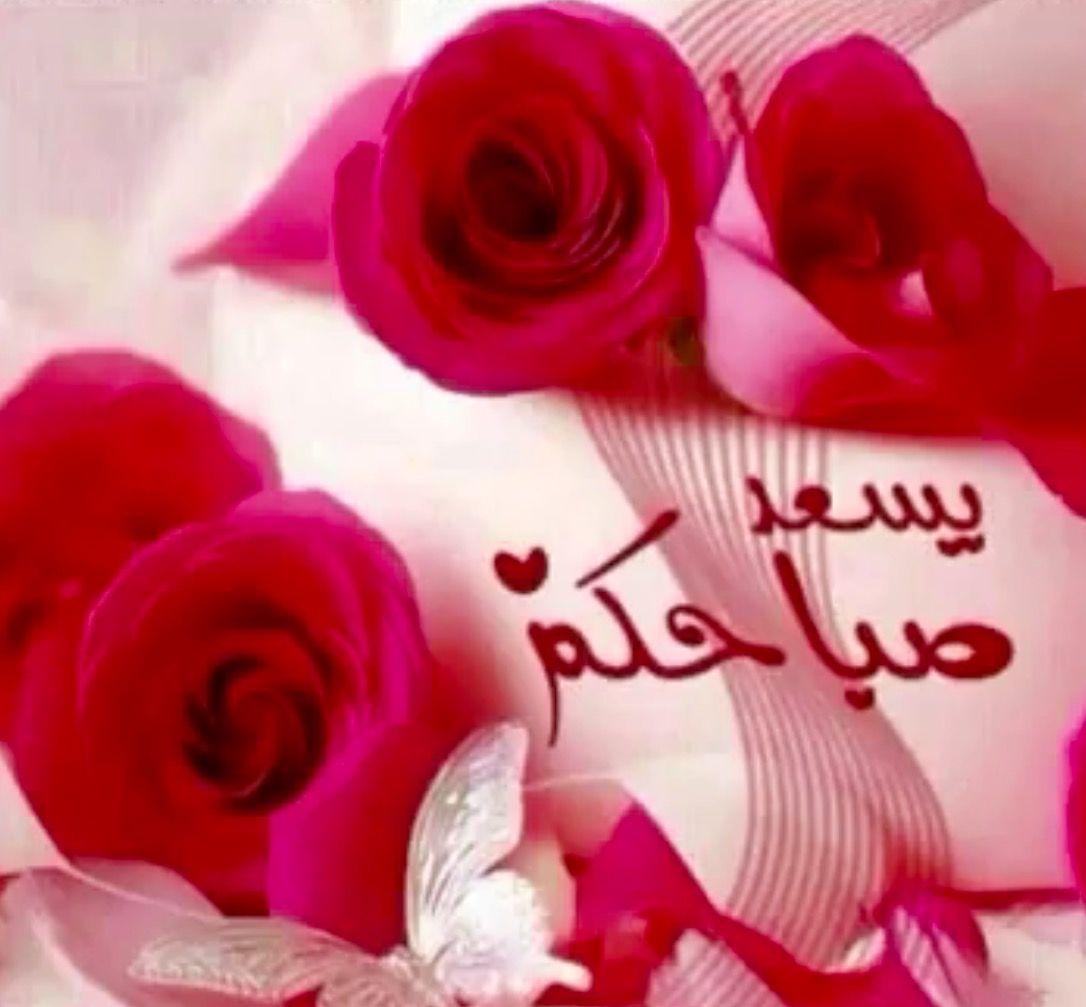 Desertrose أسعد الله صباحكم بكل خير صباح الورد