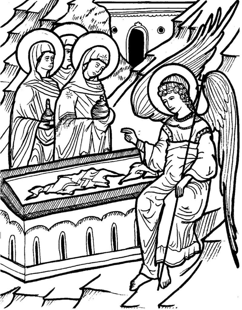 Pin On Lent And Pascha