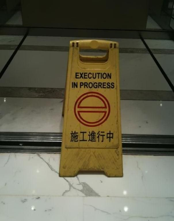 30 Funny Chinese Translation Fails Is the ye olde entertainment of executing on its way back? lol