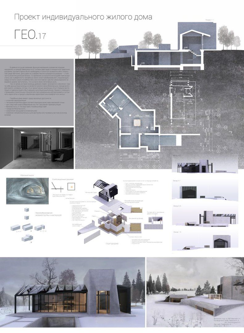 Pin von jo o guilherme dos santos nogueira auf arquitetura for Architektur layouts