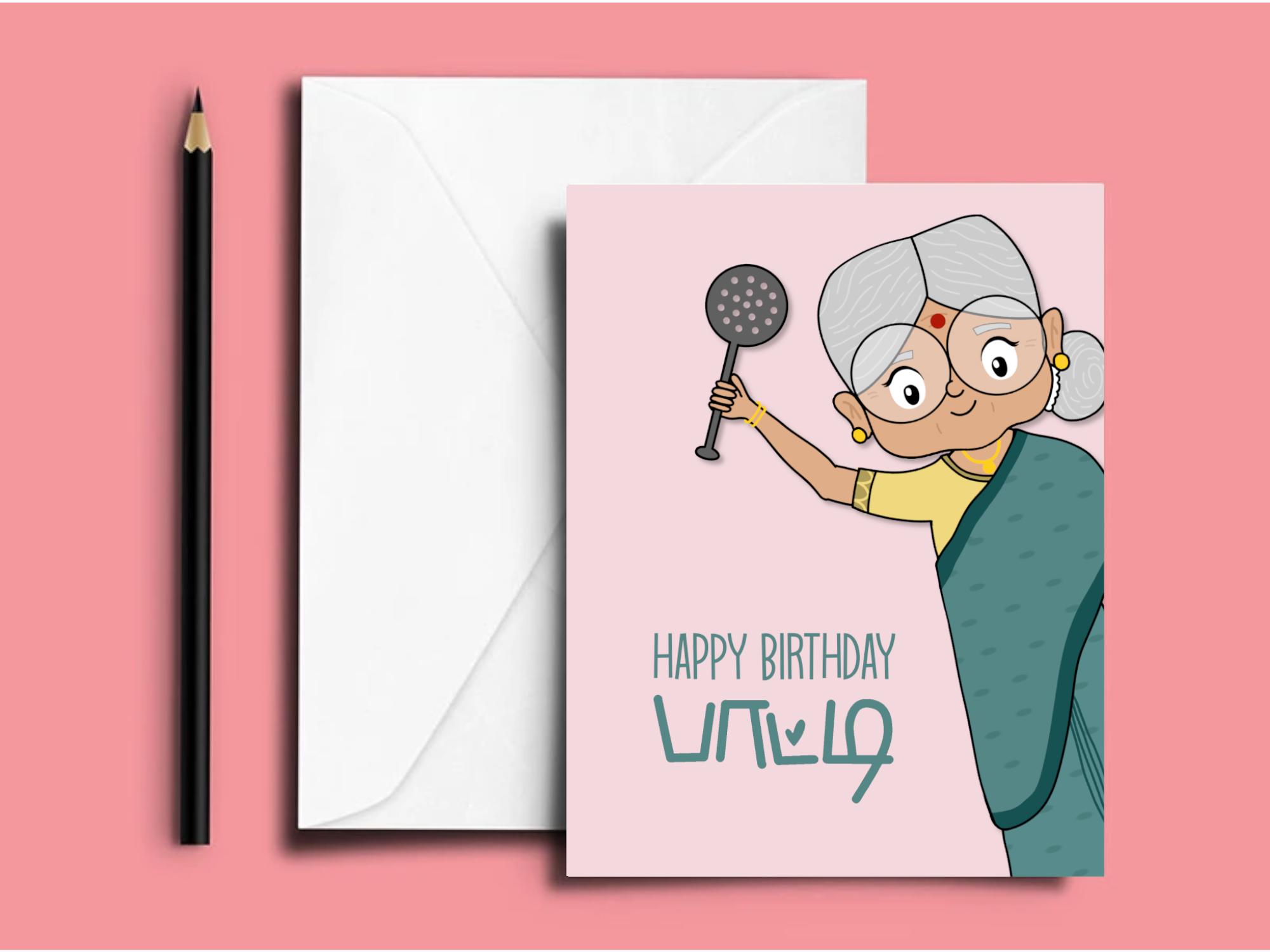Happy Birthday Grandma Card Paati Aatha Aachi Ammama Aaya Customisable Tamil Birthday Card Happy Birthday Grandma Grandma Cards Grandma Birthday