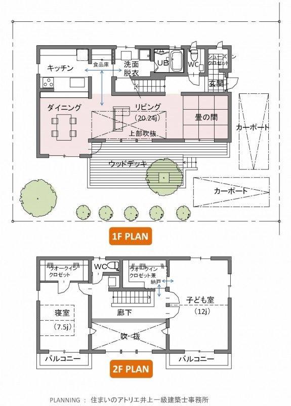 35坪 115平米 の間取りを解説 20畳リビングも可能な間取り 35坪