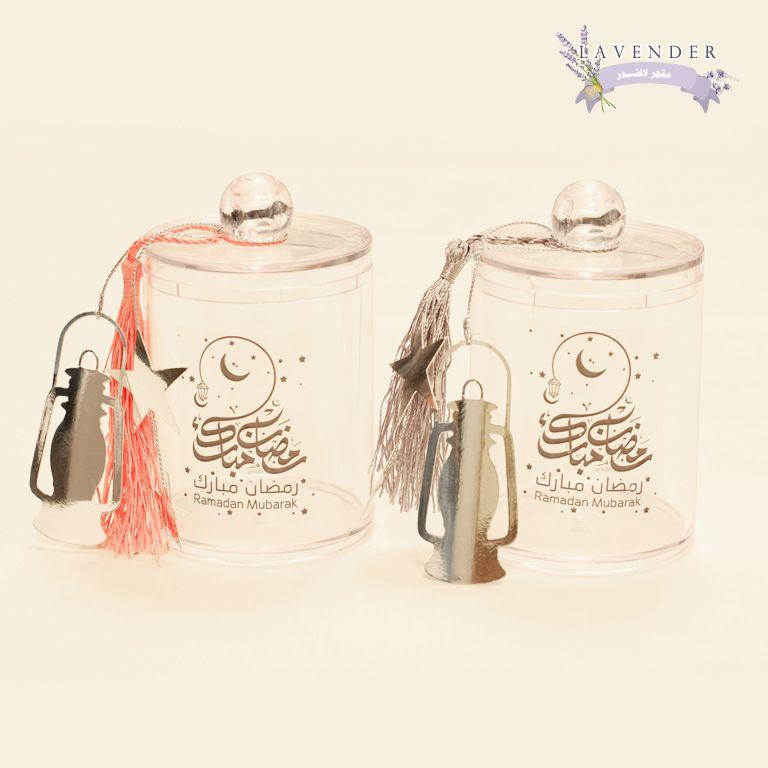 Pin By نوره عبدالله Aa On افكار Ramadan Gifts Ramadan Decorations Gifts