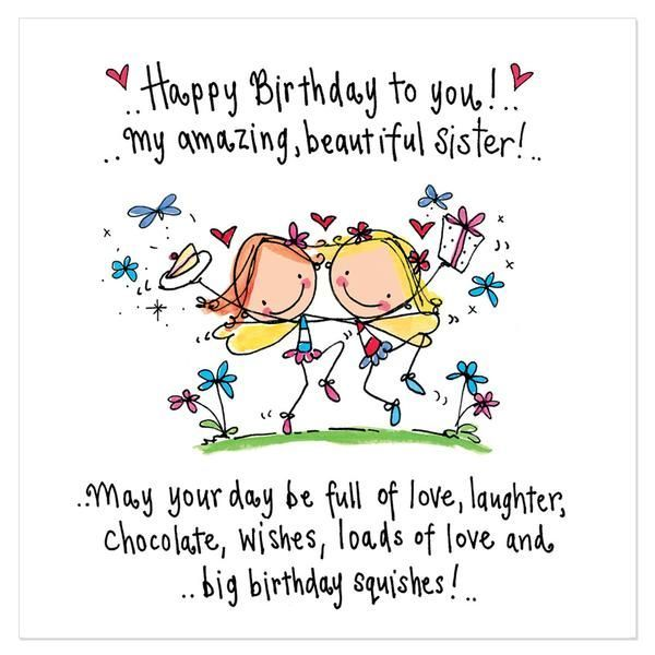 Happy Birthday To You My Amazing Beautiful Sister Printed On Luxury GF Smith 300gsm Textured Board 13 X 13cm Square Card Happybirthdayquotes