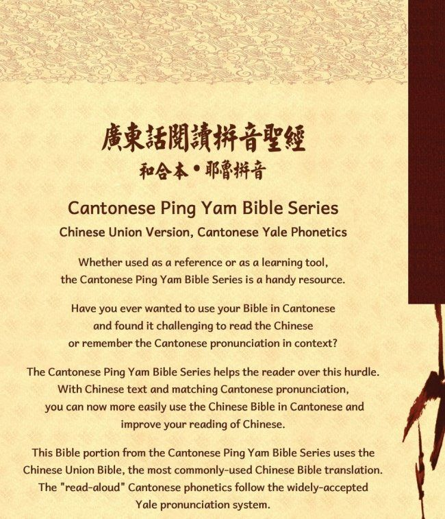 Chinese New Year Greetings Cantonese To Impress Lover | http ...