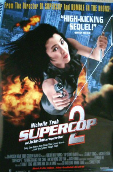 supercop 2 game