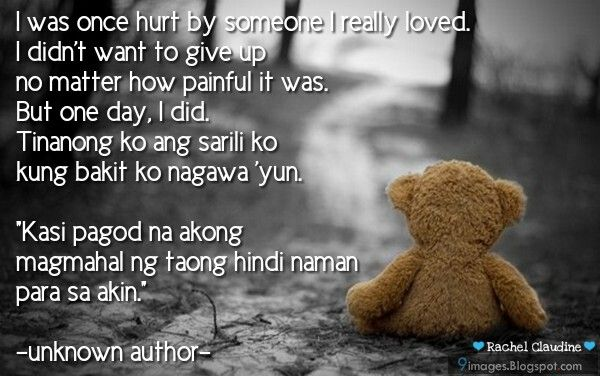 Unrequited love wattpad tagalog completed