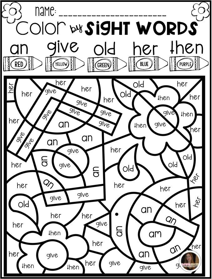 Color By Sight Word First Grade Season Bundle Growing Spring Color By Sight Words First Grade Is A F Sight Words Kindergarten Sight Word Coloring Sight Words