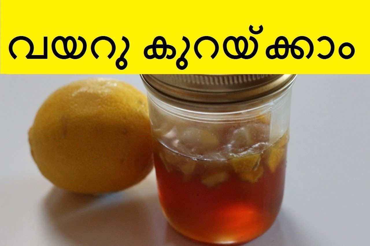How to lose weight in a week in malayalam