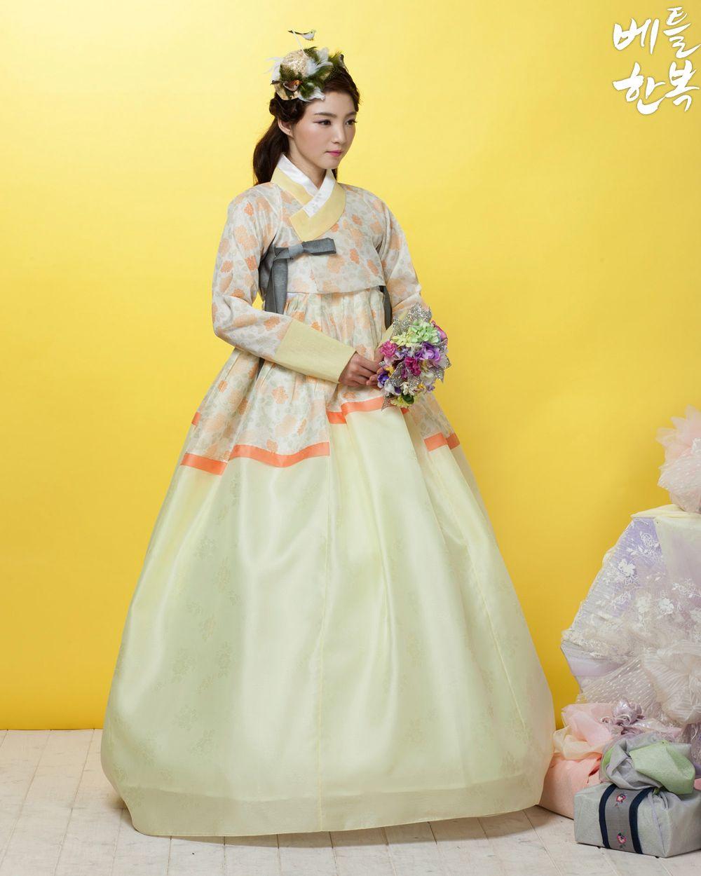 Korean traditional clothes::hanbok #dress #korean #modern #yellow ...