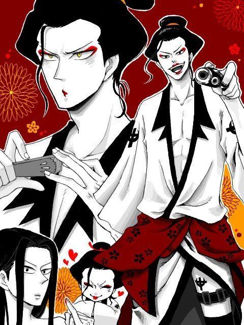 One Piece, Izo   One piece manga, One piece, One piece anime