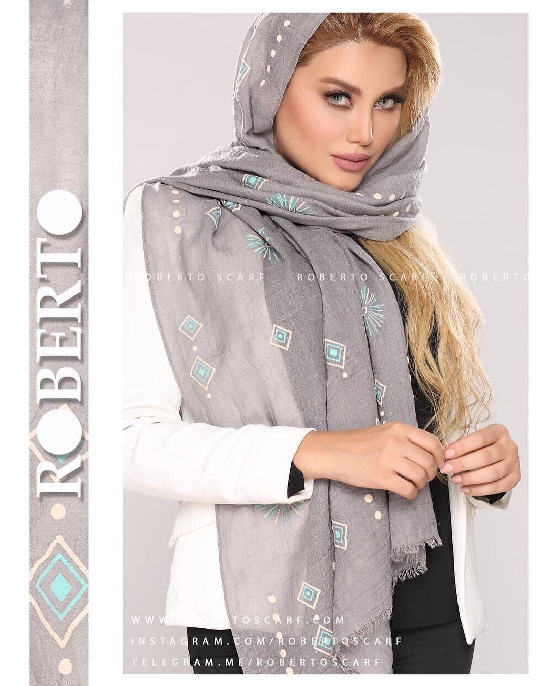 #روسرى#شال#لاكچرى #فشن #دخترانه#پوشاك زنانه#بوتيك#scarf #robertoscarf #scarves