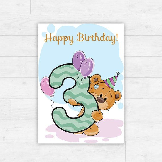 Printable Happy Birthday Card Instant Download Illustrated 3rd Kids Bi