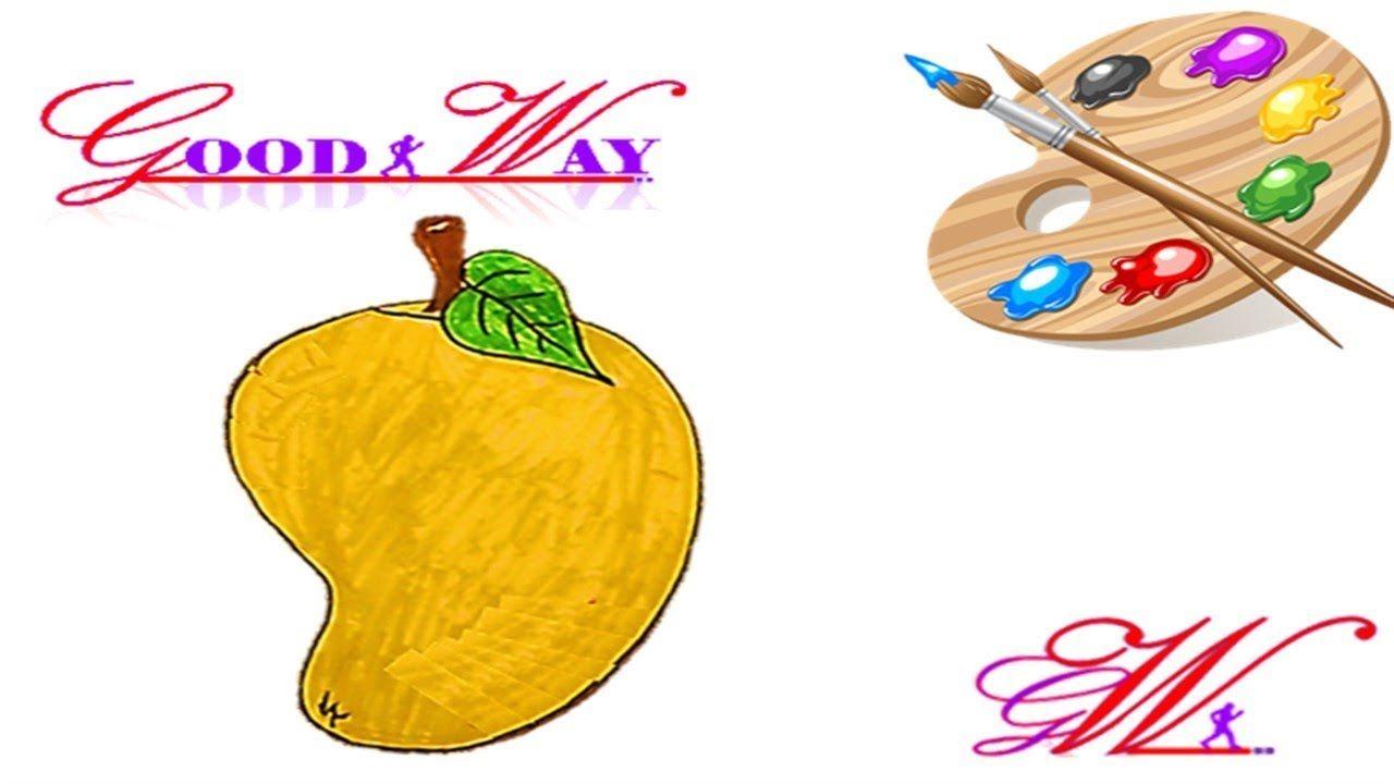 طريقة رسم وتلوين مانجو او مانغو How To Draw Mango Step By Step