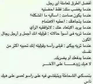 ههههههههه Funny Arabic Quotes Words Funny