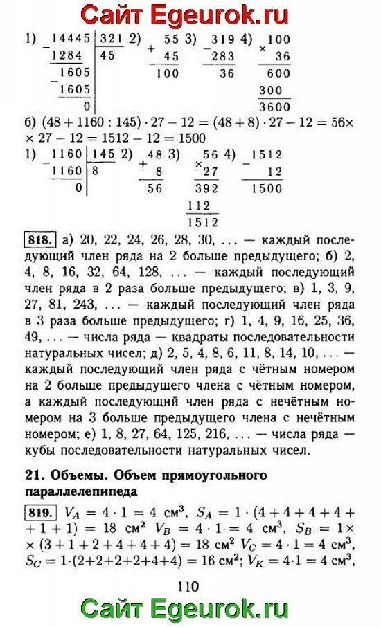 Конспекты 10 класс по математике алимов